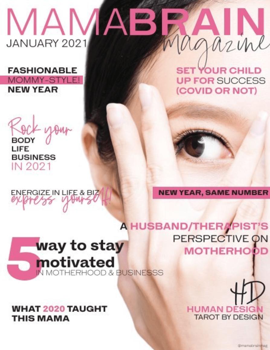 Mama Brain Magazine